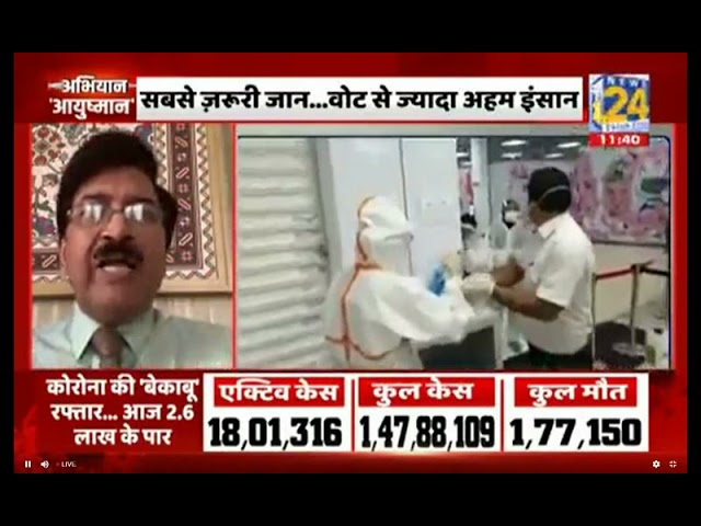 Prevention tips from Covid-19, Dr. Ravi Malik on News-24