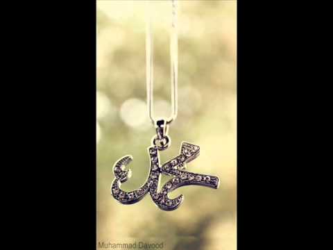 Metha Metha Hai mere Muhammad Ka Naam | Ringtone | Instrumental