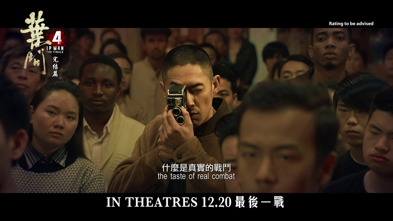 Ip Man 4 The Finale Official Trailers Posters