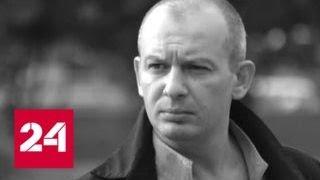 Смерть Марьянова: что скрывает 'Феникс'? - Россия 24