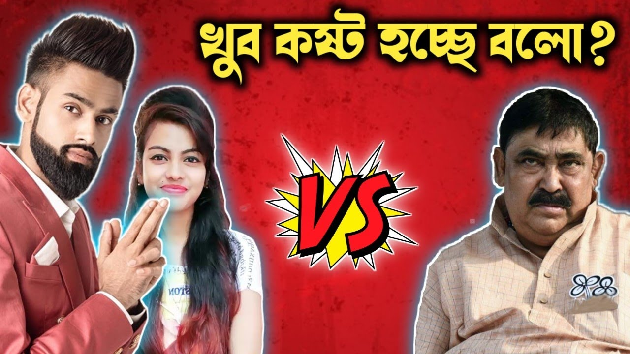 Tiktokers Vs Anubrata Mondal || Tiktokers Reaction After Tiktok Banned || Tiktok Banned In India