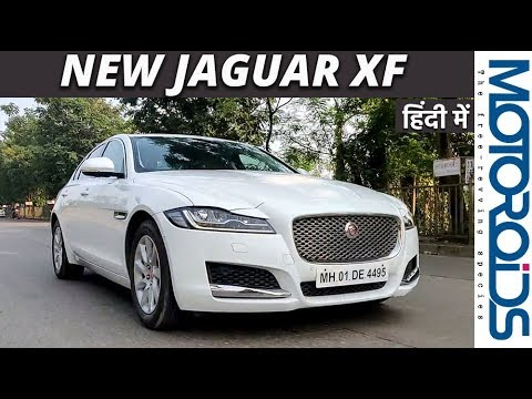 new-jaguar-xf-review-|-hindi-|-spruced-up-inside-out