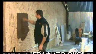 Декоративная штукатурка из глины(Отделка стен внутри помещений, выполненная декоративной глиняной штукатуркой, позволяет создать уникальн..., 2011-12-14T16:21:55.000Z)