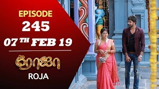 ROJA Serial | Episode 245 | 07th Feb 2019 | ரோஜா | Priyanka | SibbuSuryan | Saregama TVShows Tamil