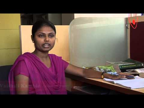 Durgadevi Charitable Trust, Pune: Educational Assistance-YouTube sharing