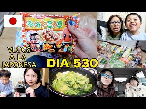 Todo es Pequeño en JAPON + La Despensa Japonesa - Ruthi San ♡ 10-02-18