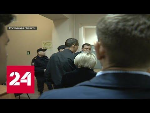 В деле арестованного мэра Новочеркасска могут быть не только взятки - Россия 24