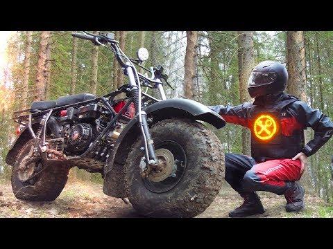 Новый внедорожный мотоцикл