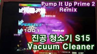 [지테TV Pump] 추억의 극악곡 진공 청소기 S15 Vacuum Cleaner Over 1000 Combo!!! (Pump It Up Prime 2)