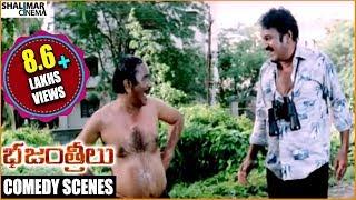 Krishna Bhagavaan Funny Comedy Scene || Ultimate Comedy Scenes || Shalimarcinema