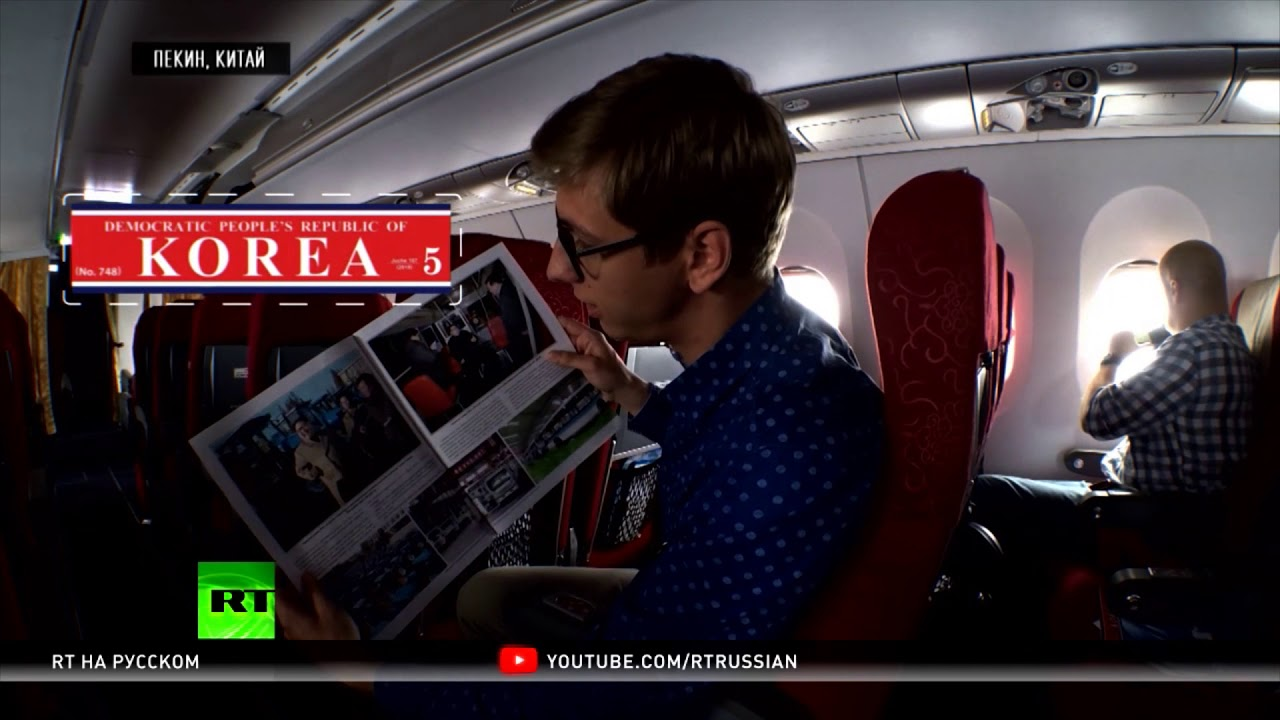 Корреспондент RT едет наблюдать за уничтожением ядерного полигона в КНДР