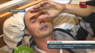 Ростовские амазонки убивали полицейских под прикрытием «оборотня»