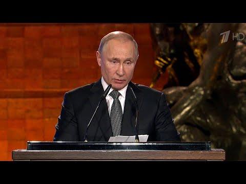 Мировая пресса пишет о поездке Владимира Путина на Международный форум памяти жертв Холокоста.