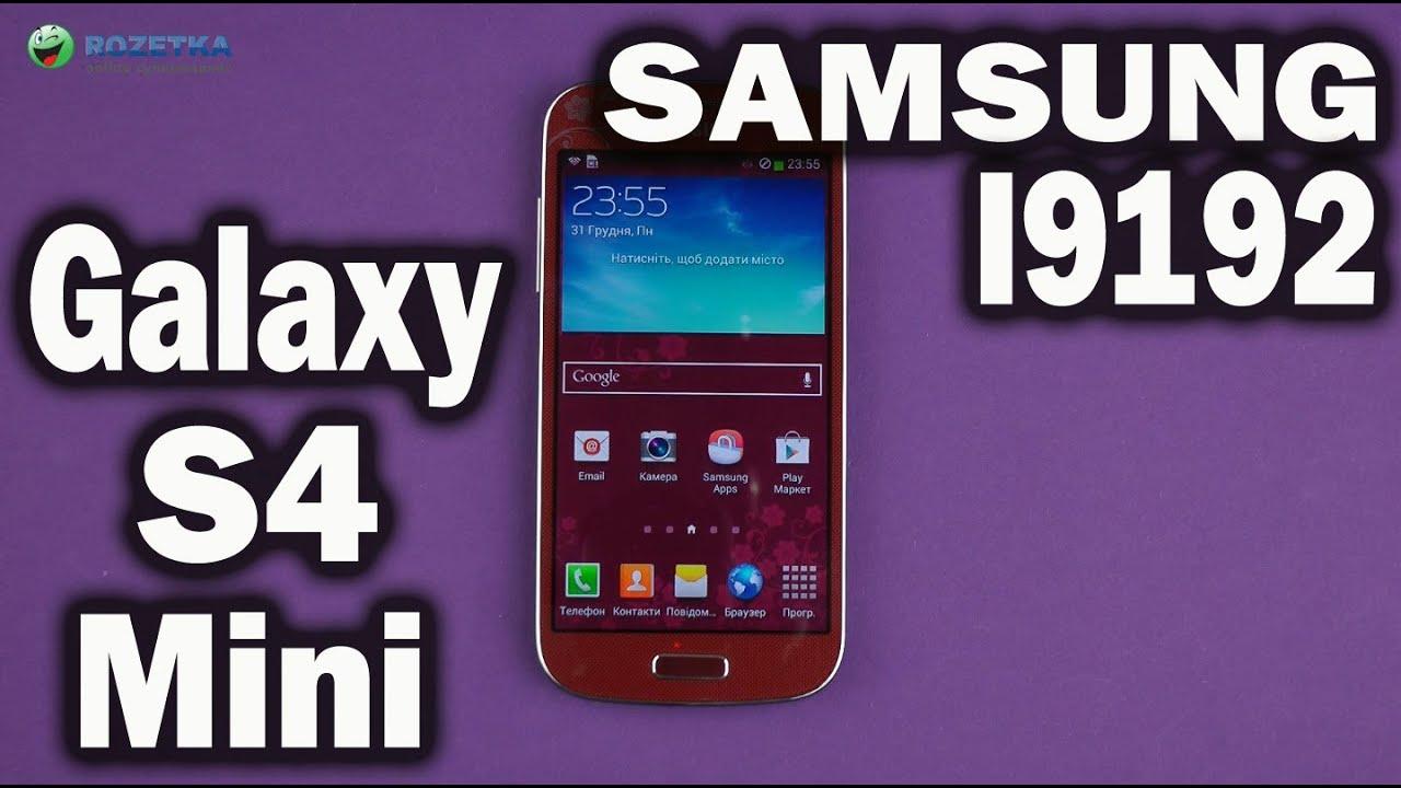 Raspakovka Samsung Galaxy S4 Mini Duos I9192 Red La Fleur Youtube