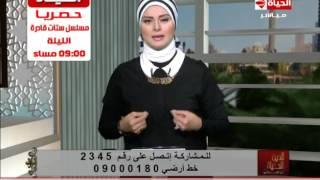 بالفيديو.. مذيعة الحياة في أول ظهور بعد وفاة والدتها: الفراق صعب أوي