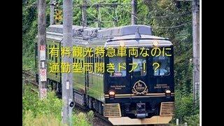 有料特急ですが扉は通勤車と全く同じ両開きドアの近鉄16200系青の交響曲(シンフォニー)