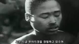 신화의 힘 3부 15편 - 부시맨의 무아경 체험