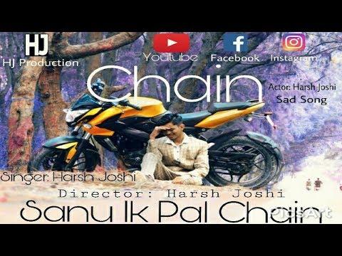 Sanu Ik Pal Chain Punjabi Version