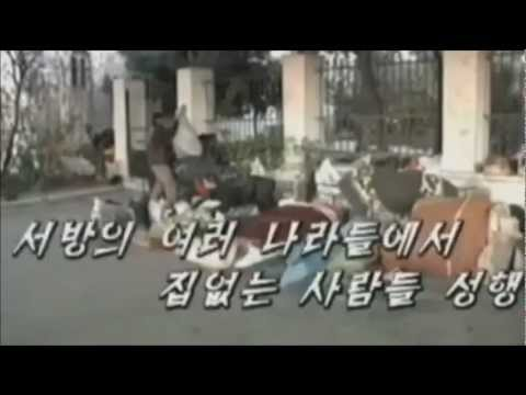 Life In The U.S. Through The Eyes Of North Korean TV