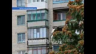 В Красноармейске стали меньше покупать квартиры