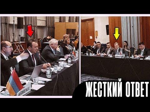 Жесткий ответ армянского депутата азербайджанцу!