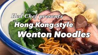 Recipe for Hong Kong-style Wonton Noodles   Straits Times Food