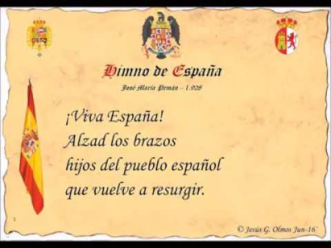 HIMNO NACIONAL DE ESPAÑA  (CON LETRA)