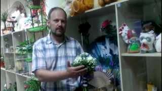 Букет на свадьбу из розы и экзотической зелени - sendflowers.by, teleflora.by