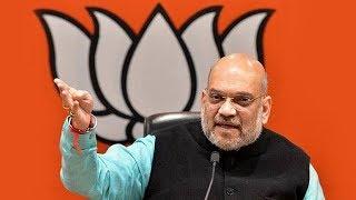 Amit Shah Targets Rahul Gandhi On Rafale Order   దేశాన్ని తప్పుదోవ పట్టించిన రాహుల్..