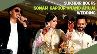 Sukhbir | Sonam Kapoor & Anand Ahuja's wedding sangeet