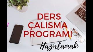 YGS-LYS | Doğru Ders Çalışma Programı Hazırlamak