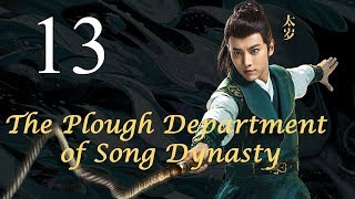Download lagu The Plough Department of Song Dynasty 13丨The Celestial Guards of Song Dynasty 13