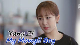 My Mowgli Boy Images - Yang Zi - 杨紫