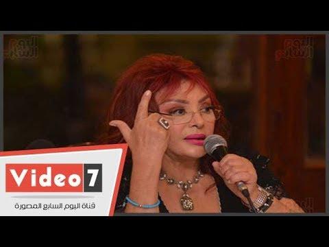 نبيلة عبيد: أفلامى فى بيروت نكسة.. وإحسان عبد القدوس أنقذنى  - نشر قبل 22 ساعة