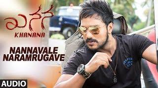 Nannavale Naramrugave Full Audio Song Khanana Kannada Movie Aryavardan Avinash