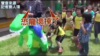 【有片】黑蜘蛛人騎恐龍 慘遭大逃殺 --蘋果日報20160510