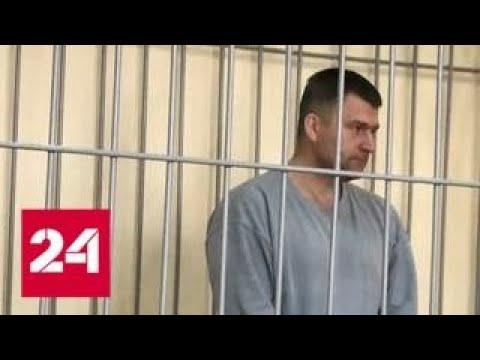 """Днем  - депутат, ночью - """"черный"""" лесоруб: почему забайкальский чиновник отправился в СИЗО - Росси…"""