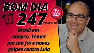 Baixar Bom dia 247 (29/5/18) – Brasil em colapso, Temer por um fio e mais golpes contra Lula