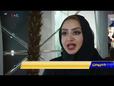 Karwan Tech Show (Jan 3, 2020)