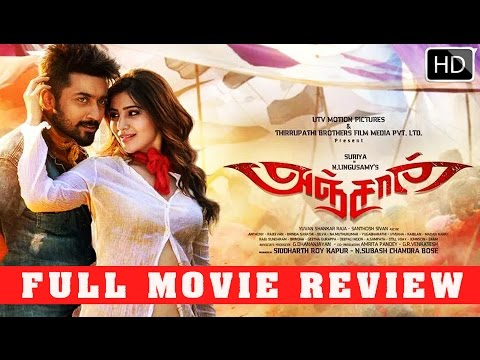 Tamil Movie Anjaan | Tamil Full Movie Review | Tamil Movies 2014  | Ft.Suriya,Samantha