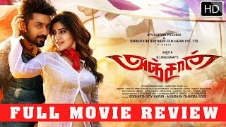 Anjaan | Tamil Full Movie review | Tamil Movies 2014  | Ft.Suriya | Samantha