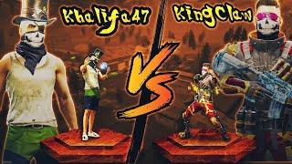 47 khalifa vs KingclawYT | 1v1 M24 Frndly ❤️ | mobile vs ipad | toughest 1v1 ever!!