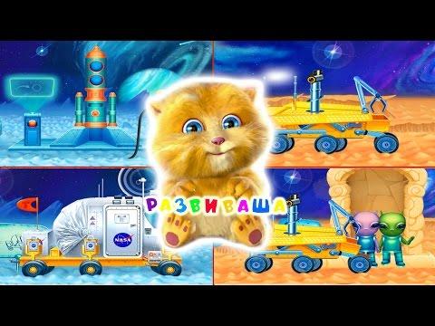 Тачки 2 (2011) смотреть онлайн или скачать мультфильм