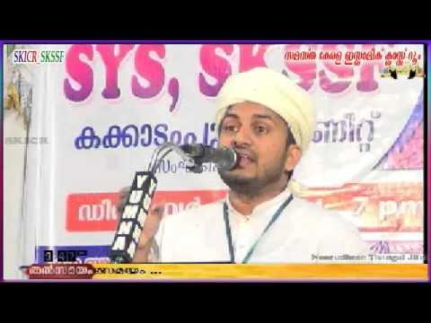 Anvar Muhiyadheen Hudavi Aluva - 21-12-2015
