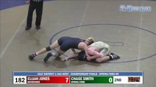 2017-02-25 182 lbs Elijah Jones (Boyertown) vs Chase Smith (Spring-Ford)