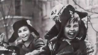 Детям 60-х Детям 70 и 80-х Посвящается Этот Фильм !!