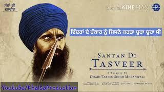 Santan Di Tasveer Whatsapp Status