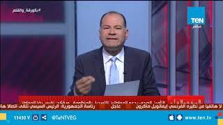 ستوديو: الديهي: التأمين الصحي الشامل عقد يزين رقبة الصحة المصرية (فيديو)
