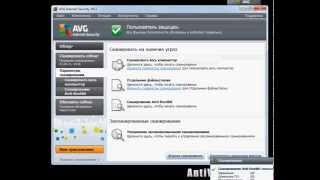 Видео обзор AVG Internet Security 2012  Final