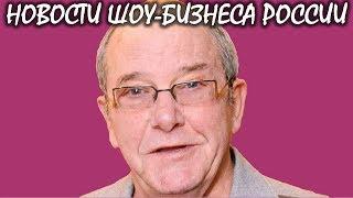 Сенсация! 78-летний Виторган стал отцом в третий раз. Новости шоу-бизнеса России.